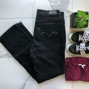 Levi's 505 Straight Leg Black Jeans